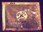 Flag of the 16th Regiment of Alabama Infantry